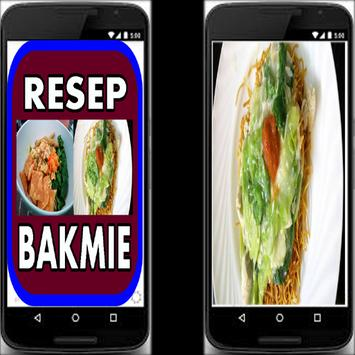 Resep Bakmie screenshot 1