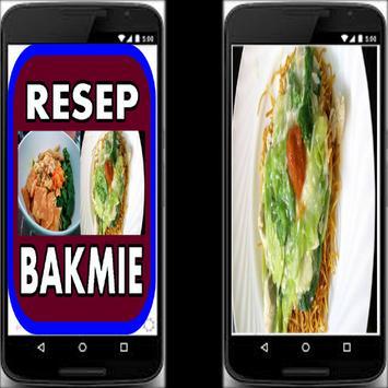 Resep Bakmie screenshot 2