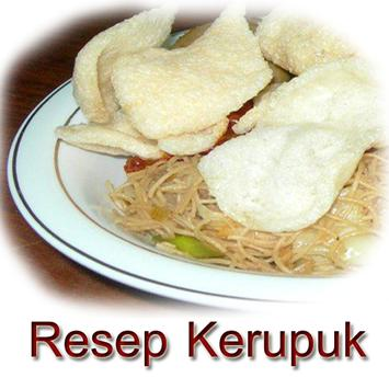 Resep Kerupuk Nusantara apk screenshot