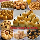 Resep Kue Kering icon