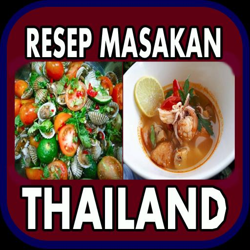 Resep Masakan Thailand For Android Apk Download