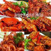Recipes Spicy icon