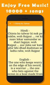 Best of Padmavati Dialogues screenshot 2