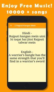 Best of Padmavati Dialogues screenshot 3