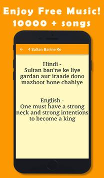 Best of Padmavati Dialogues screenshot 4