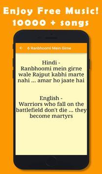 Best of Padmavati Dialogues screenshot 5
