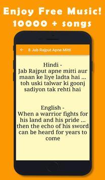 Best of Padmavati Dialogues screenshot 6