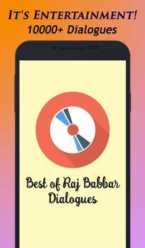 Best of Raj Babbar Dialgoues poster