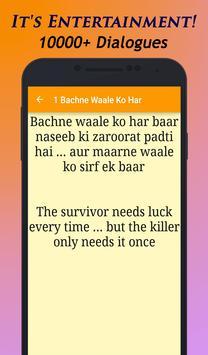 Best of Raj Babbar Dialgoues screenshot 2