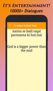 Best of Raj Babbar Dialgoues screenshot 5