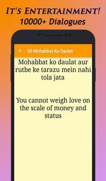 Best of Raj Babbar Dialgoues screenshot 9