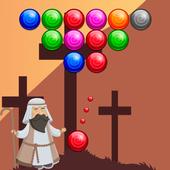 Prayer Time Bubble Shooter icon