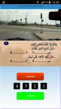 code de la route maroc(darija) poster