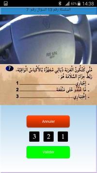 code de la route maroc(darija) screenshot 2