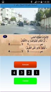 code de la route maroc(darija) screenshot 4