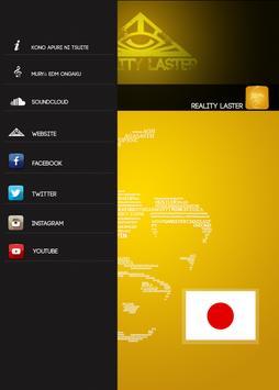 Reality Laster - リアリティ・ラディン screenshot 3