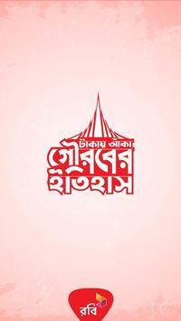 Bijoy Itihash poster