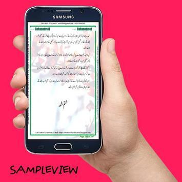 Hai Ahle Wafa Ki Reet Alag screenshot 2