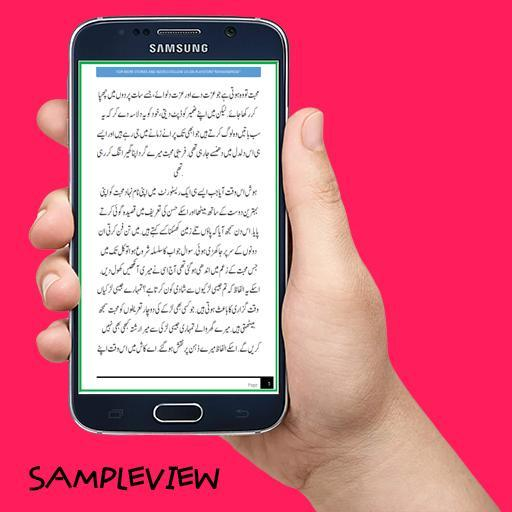 Yaqeen E Mohabbat for Android - APK Download