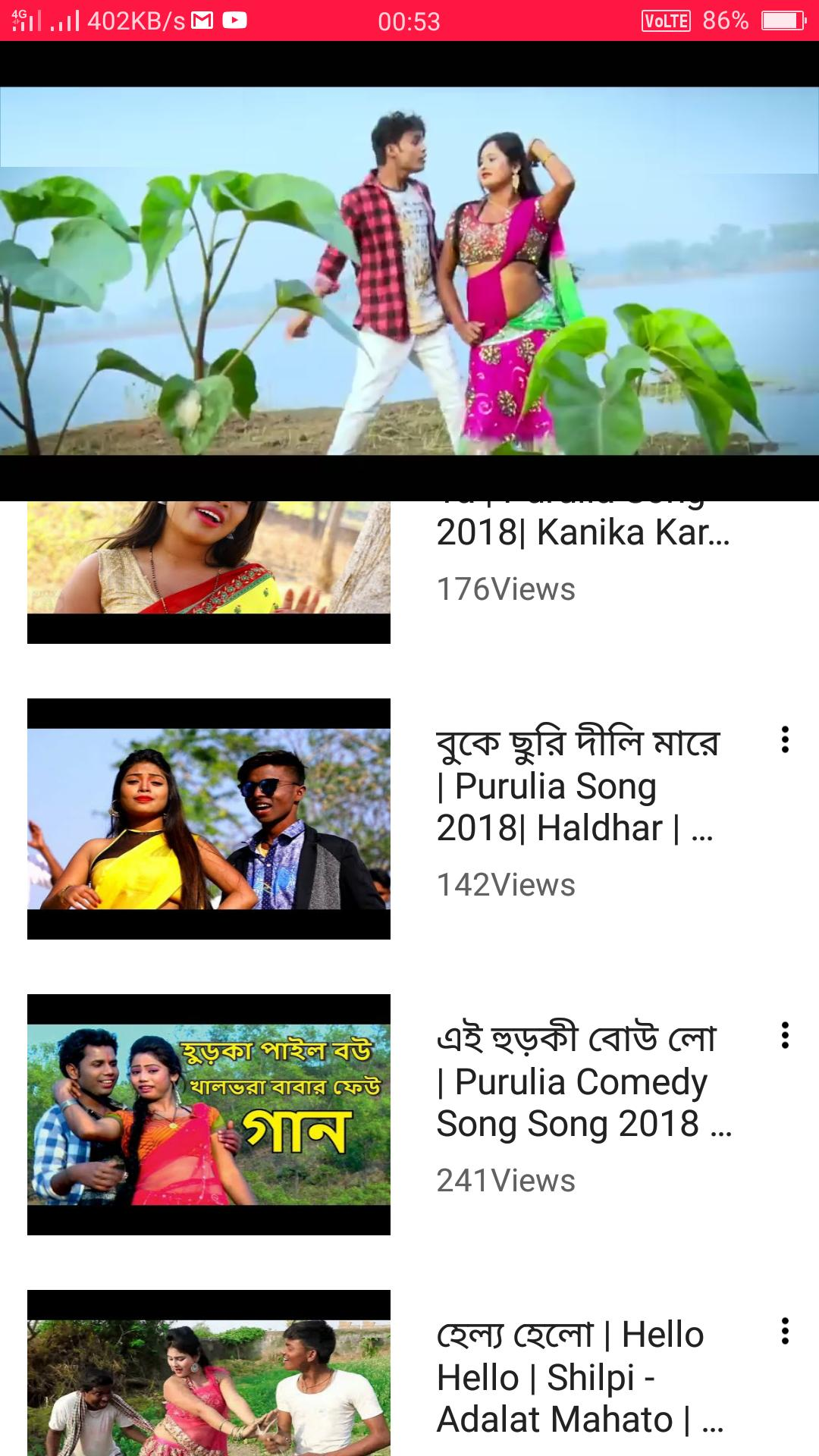 Bengali Song New 👌 for Android - APK Download