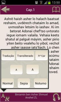 TehiliMP3 - Salmos com Áudio apk screenshot
