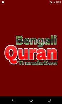 Bengali Quran poster