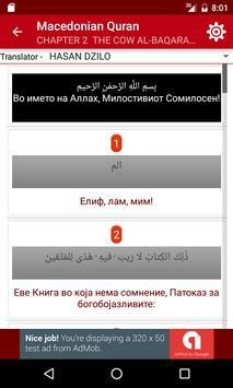 Macedonian Quran screenshot 3