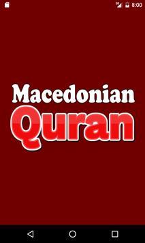 Macedonian Quran poster