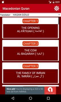 Macedonian Quran screenshot 1