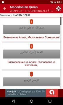 Macedonian Quran screenshot 2