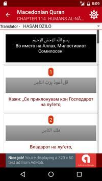 Macedonian Quran screenshot 4