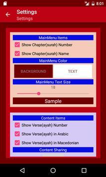 Macedonian Quran screenshot 5