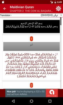 Maldivian Quran screenshot 3