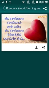 Download Romantic Good morning images in Tamil with Quotes APK for Android  - Latest Version