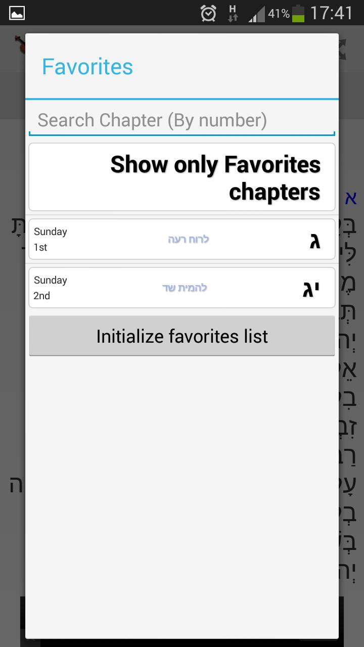 Tehillim for Android - APK Download