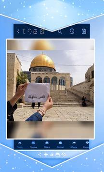 تركيب اسمك المسجد الاقصى poster