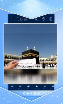 تركيب اسمك المسجد الاقصى apk screenshot