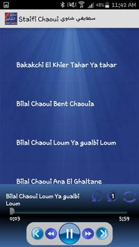 سطايفي الشاوي Staifi Chaoui apk screenshot