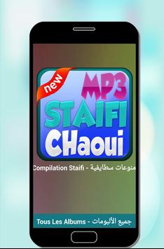 Staifi Chaoui Mp3 - أغاني سطايفي الشاوي poster