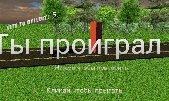 Стенолом poster