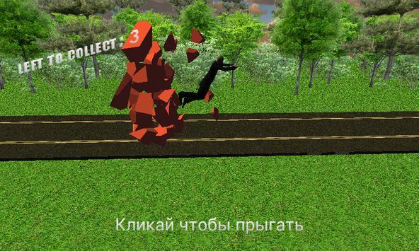 Стенолом apk screenshot