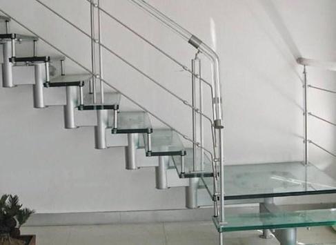 Steel railing design screenshot 6