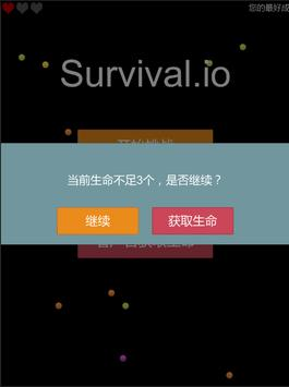 Survival.io apk screenshot