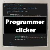 Programmer clicker icon
