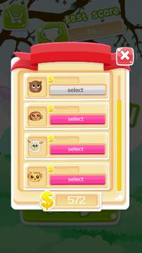 Piuu screenshot 1