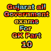 Gujarat all Government Exam For GK Part 10 icon