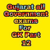 Gujarat all Government Exam For GK Part 12 icon