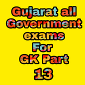 Gujarat all Government Exam For GK Part 13 icon