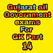 Gujarat all Government Exam For GK Part 14 icon
