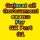 Gujarat all Government Exam For GK Part 01 icon